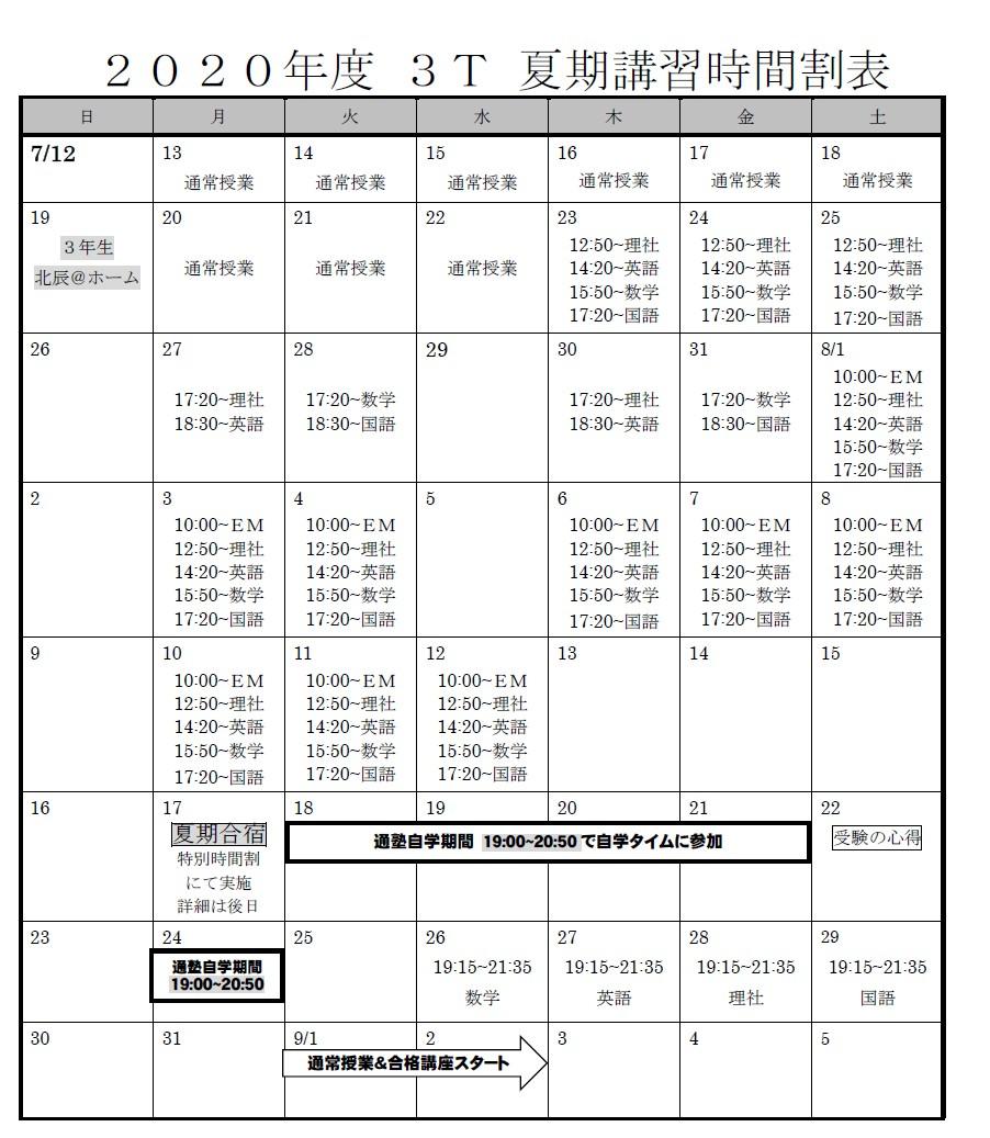 f:id:MiyanagaYusuke:20200721130508j:plain