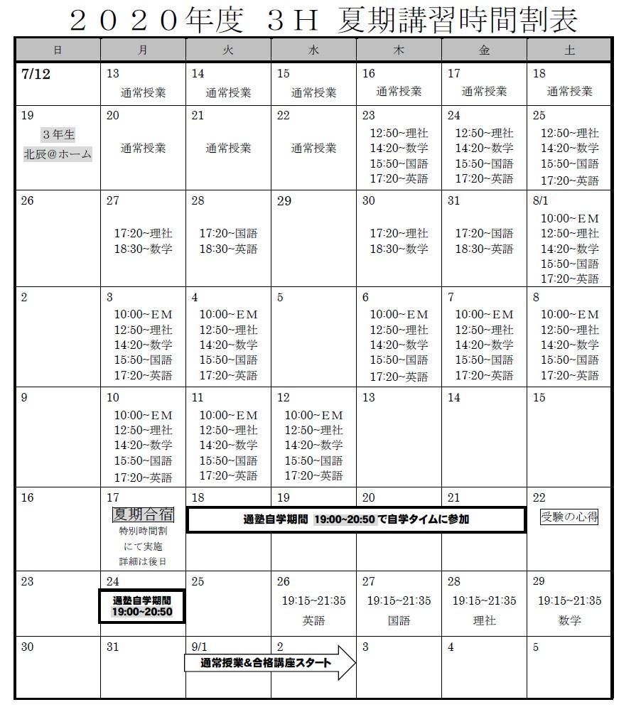 f:id:MiyanagaYusuke:20200721130542j:plain