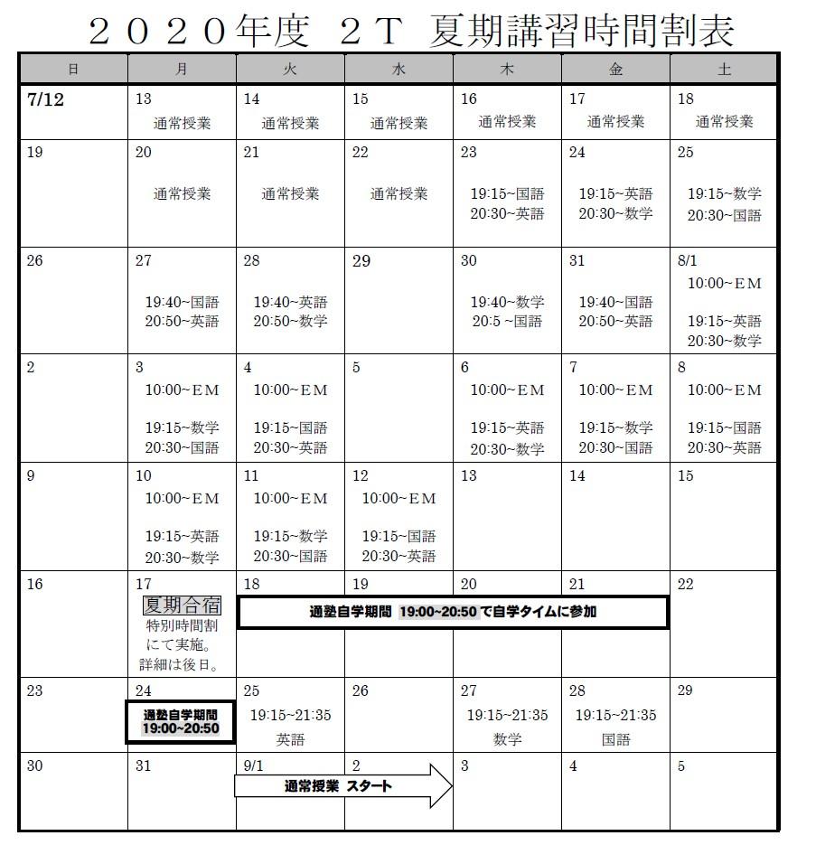 f:id:MiyanagaYusuke:20200721131145j:plain