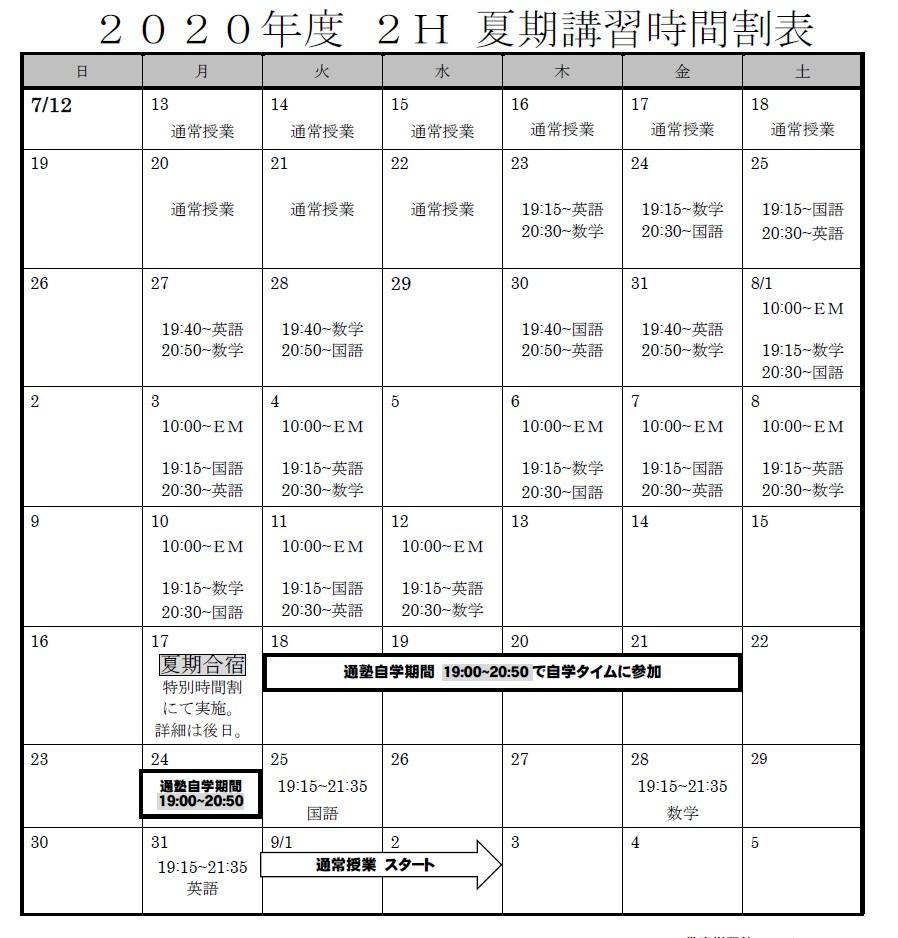 f:id:MiyanagaYusuke:20200721131607j:plain