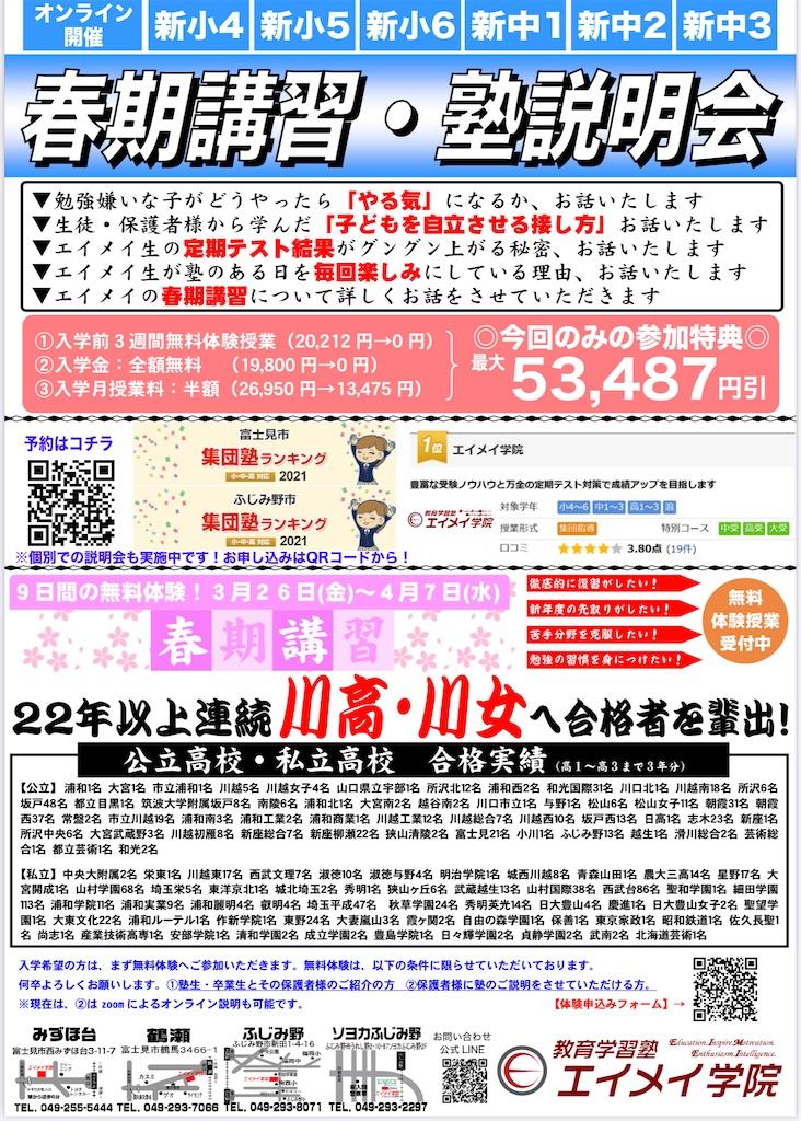 f:id:MiyanagaYusuke:20210304154514j:image