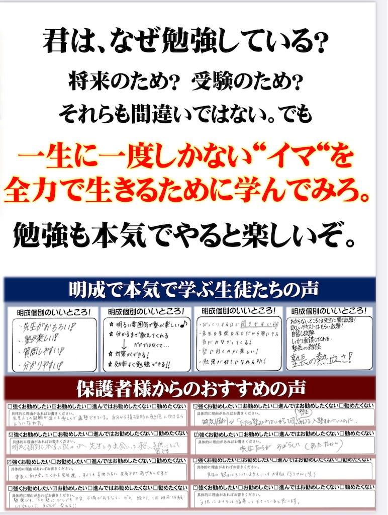 f:id:MiyanagaYusuke:20210304155155j:image