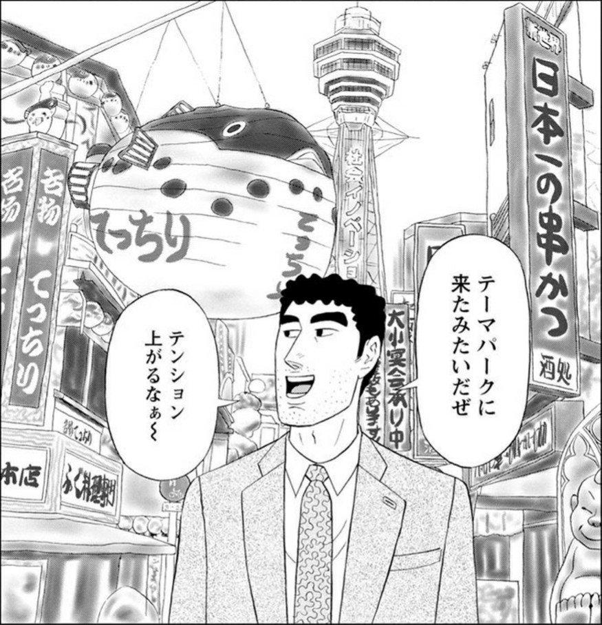f:id:Miyanami_TR:20190414205524j:plain