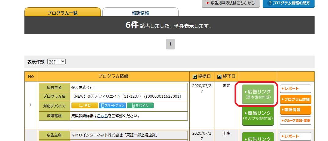f:id:Miyato:20200728060906p:plain