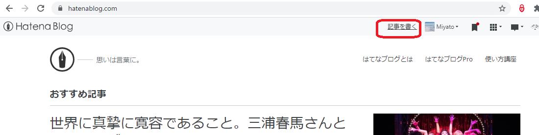 f:id:Miyato:20200728070309p:plain
