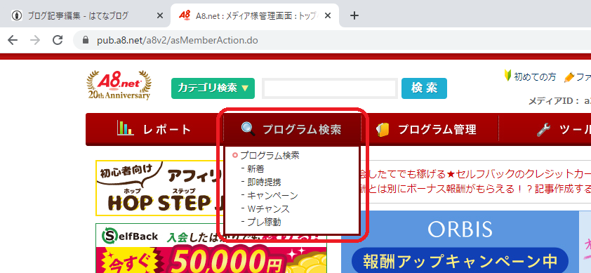 f:id:Miyato:20200729140509p:plain