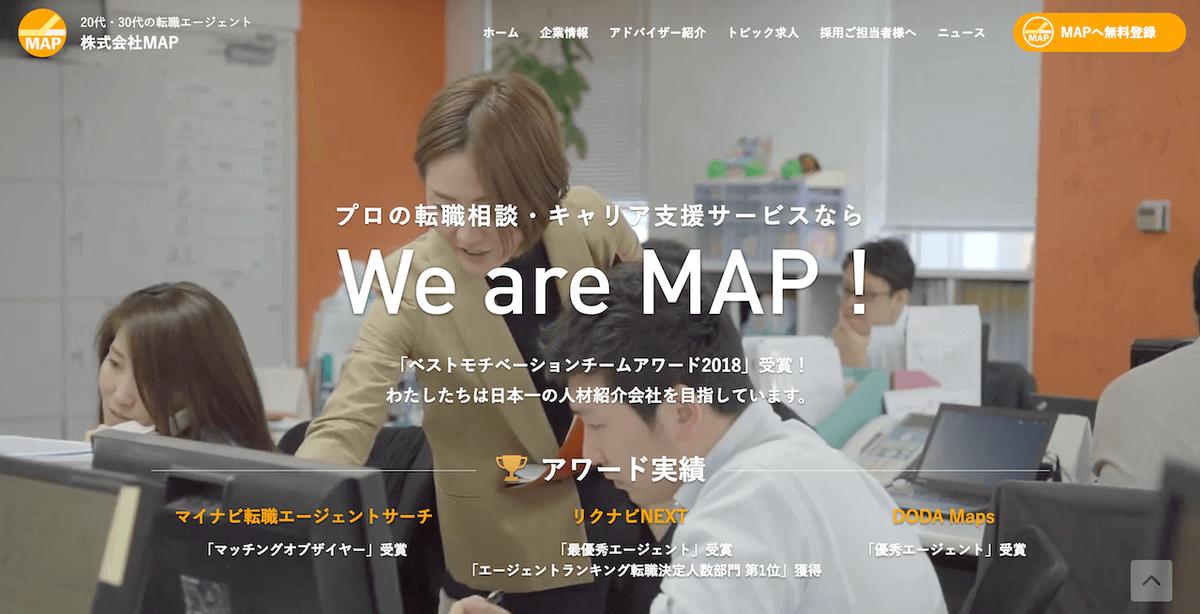 株式会社MAPとは