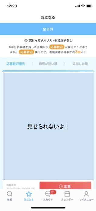 f:id:MiyquN:20200416131630j:plain