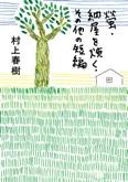 f:id:Miyuki_customer:20210418100137j:plain