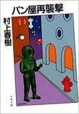 f:id:Miyuki_customer:20210418100150j:plain