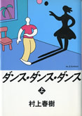 f:id:Miyuki_customer:20210429161644j:plain