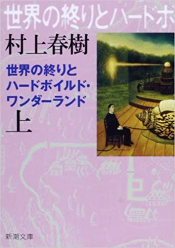f:id:Miyuki_customer:20210629230805j:plain