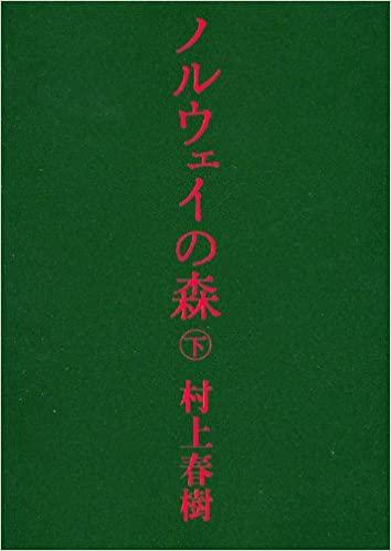 f:id:Miyuki_customer:20210711080049j:plain