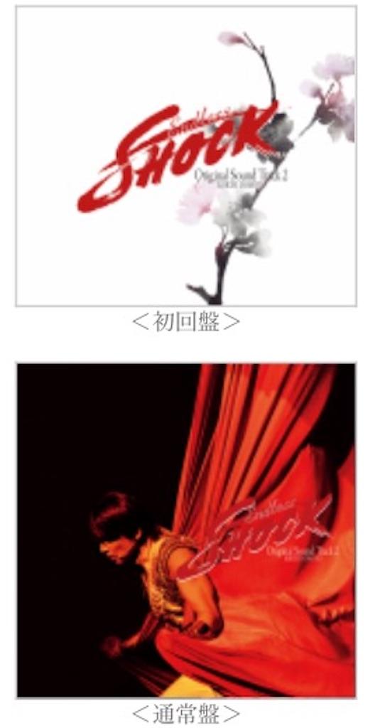 f:id:Mizu0208KinKi:20170324132232j:image