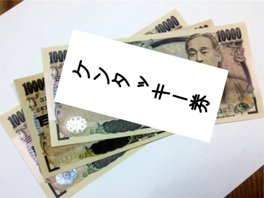 f:id:Mizu0208KinKi:20180418094412j:image