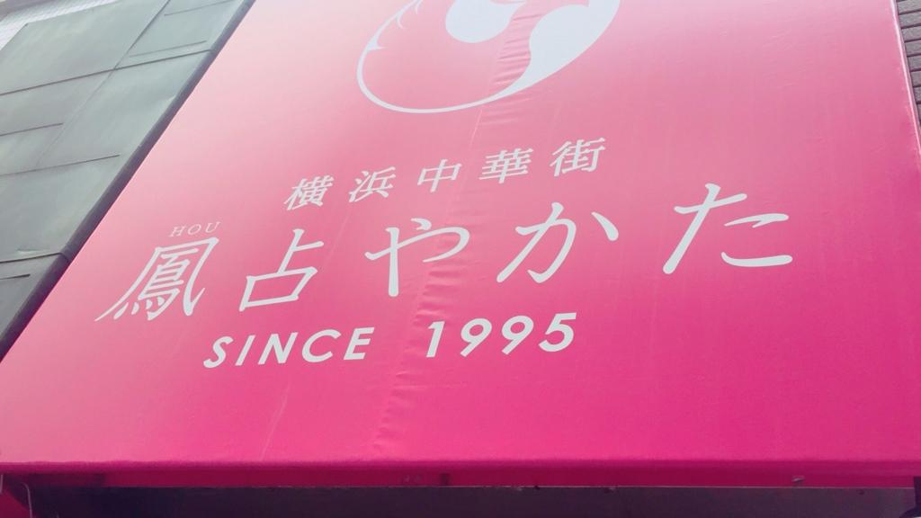 f:id:Mizukame:20161220004749j:plain