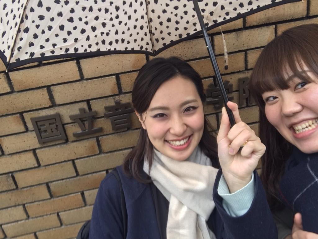 f:id:Mizukame:20161231165826j:plain
