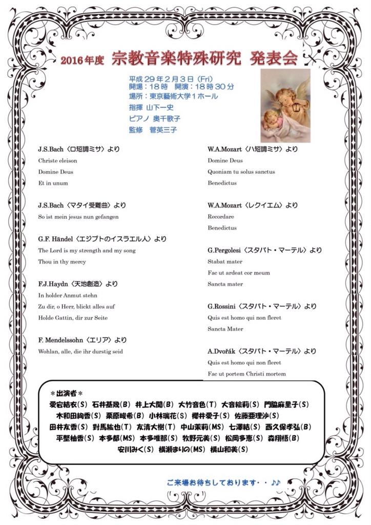 f:id:Mizukame:20170118144843j:plain
