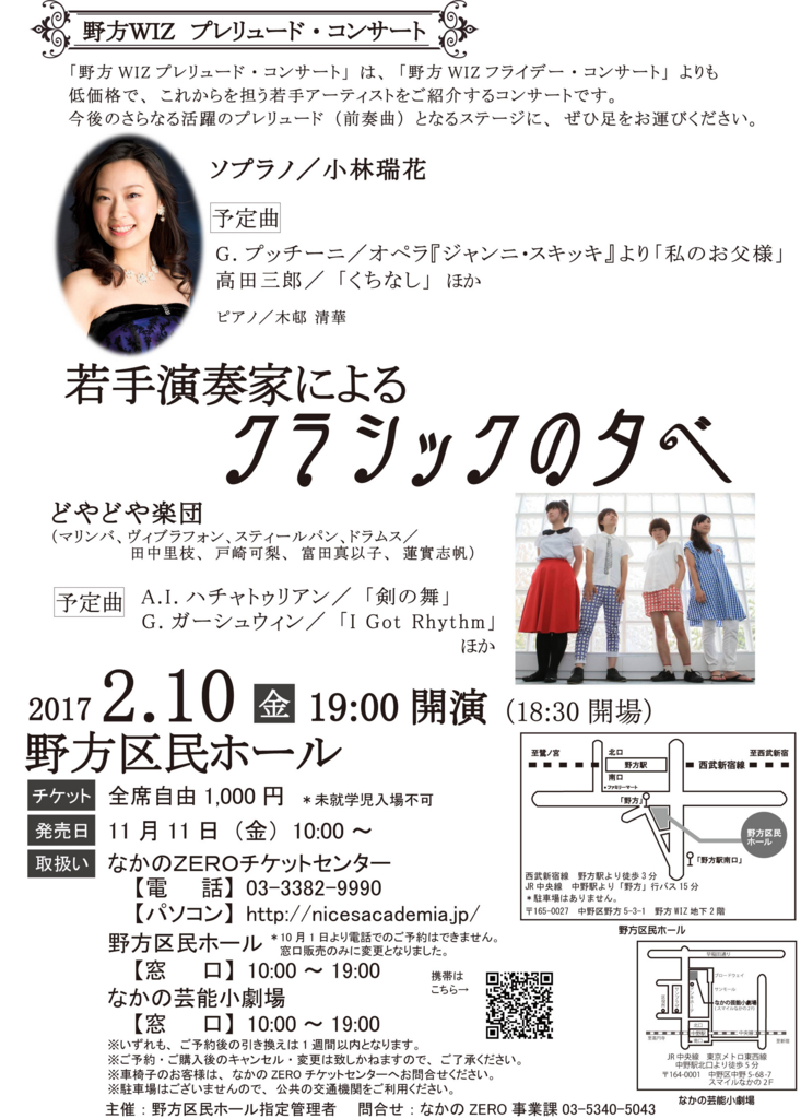 f:id:Mizukame:20170209154139j:plain