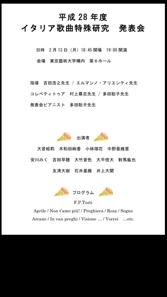 f:id:Mizukame:20170213012852p:plain