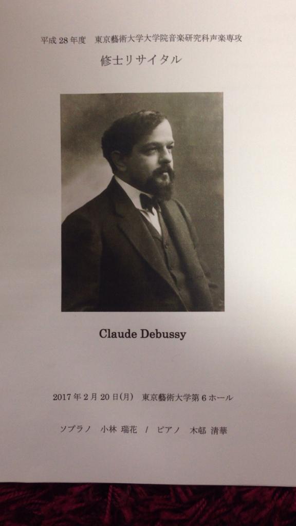 f:id:Mizukame:20170301182704j:plain