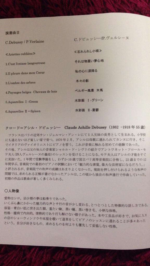 f:id:Mizukame:20170301182726j:plain