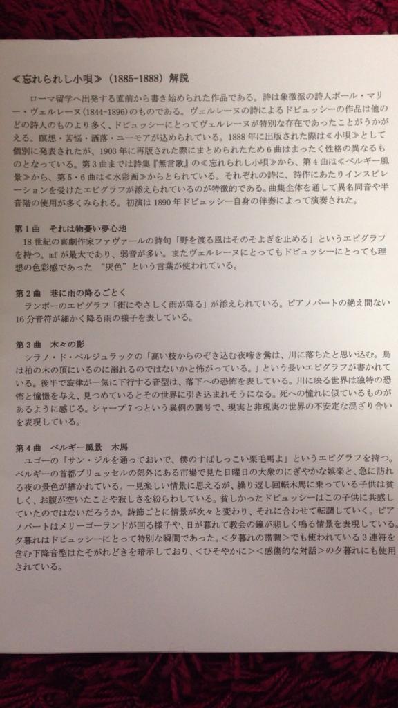 f:id:Mizukame:20170301182752j:plain