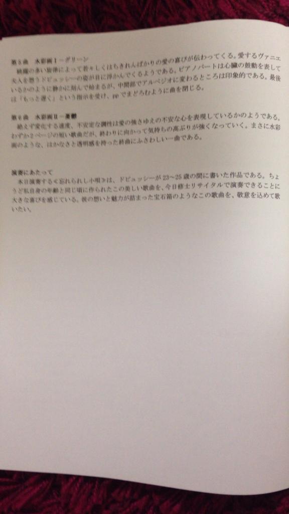 f:id:Mizukame:20170301182818j:plain