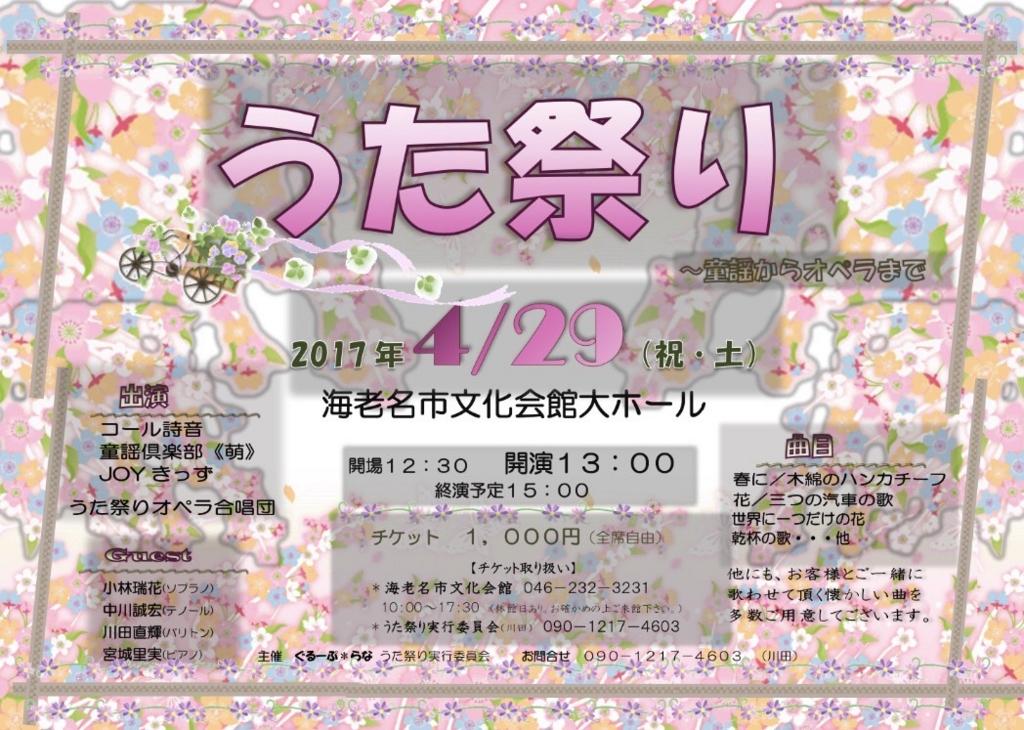 f:id:Mizukame:20170320210257j:plain