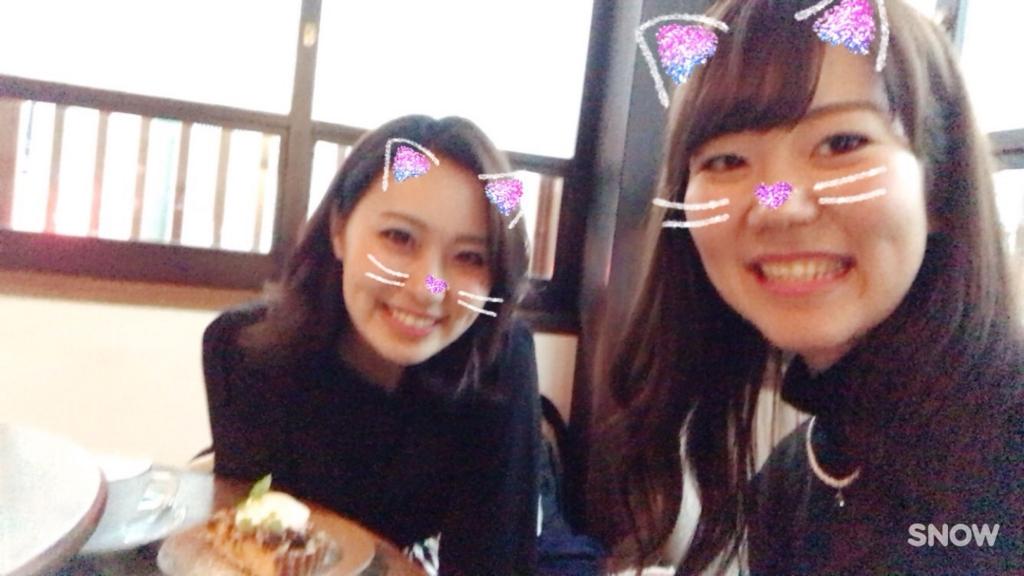 f:id:Mizukame:20170320210816j:plain