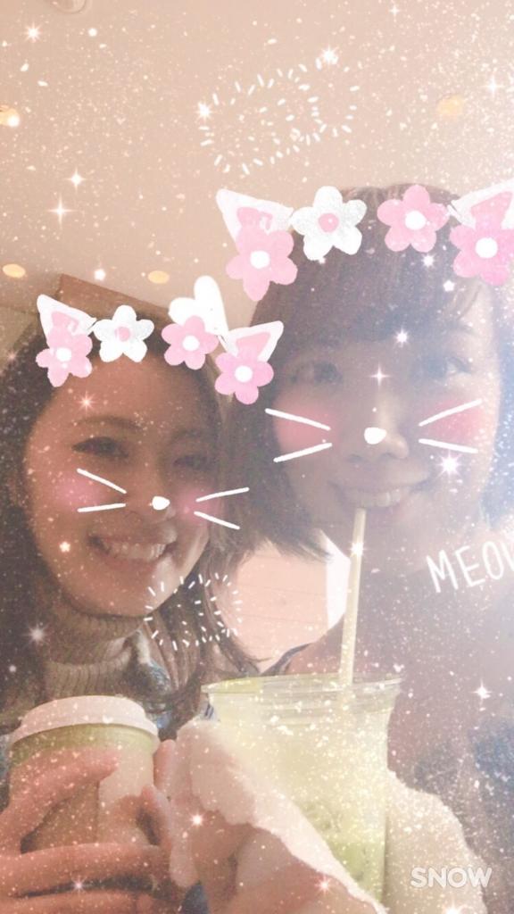 f:id:Mizukame:20170416200833j:plain