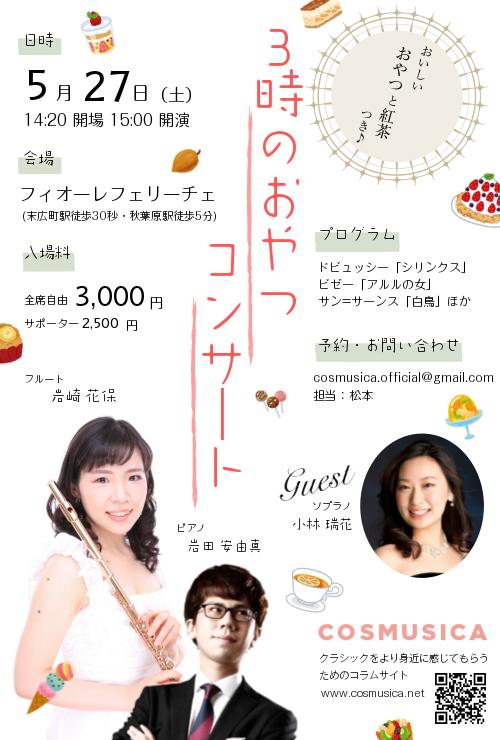 f:id:Mizukame:20170425200410p:plain