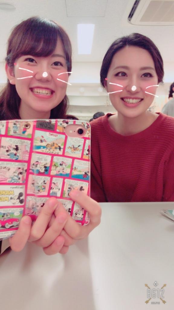 f:id:Mizukame:20170514221419j:plain
