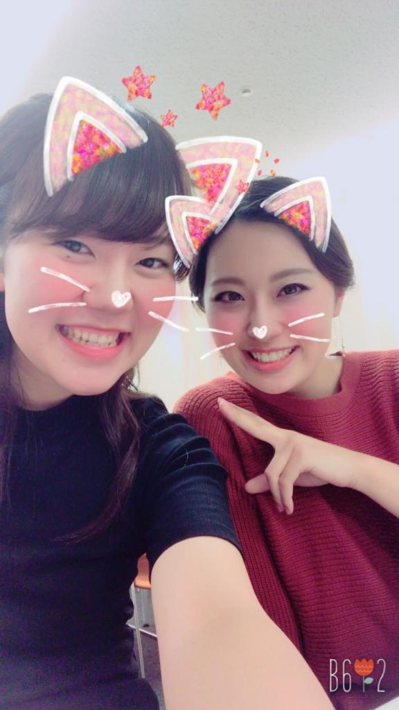 f:id:Mizukame:20170514221435j:plain