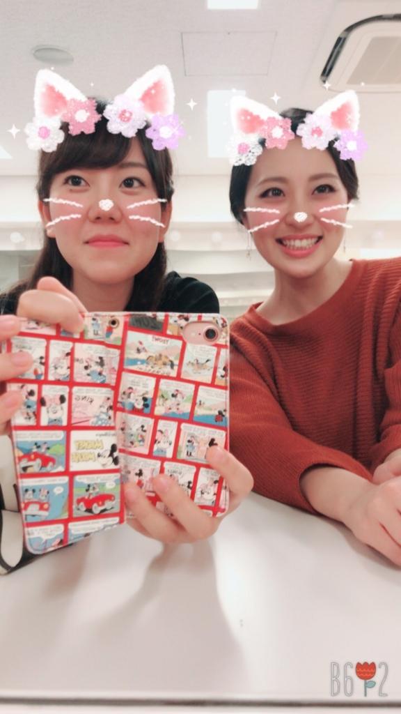 f:id:Mizukame:20170514221817j:plain