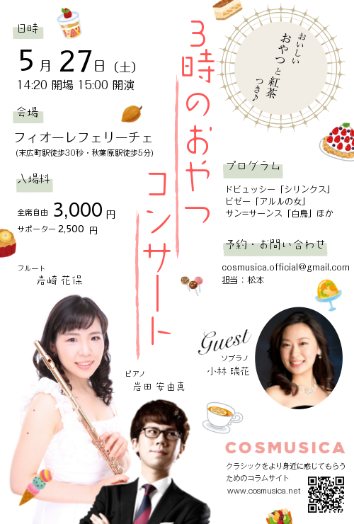 f:id:Mizukame:20170528214902p:plain