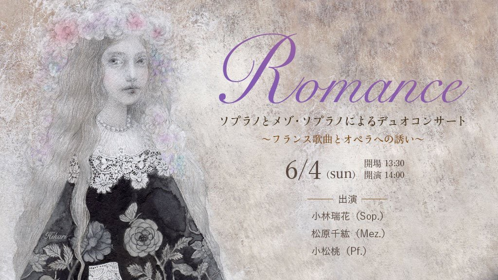 f:id:Mizukame:20170528235919j:plain