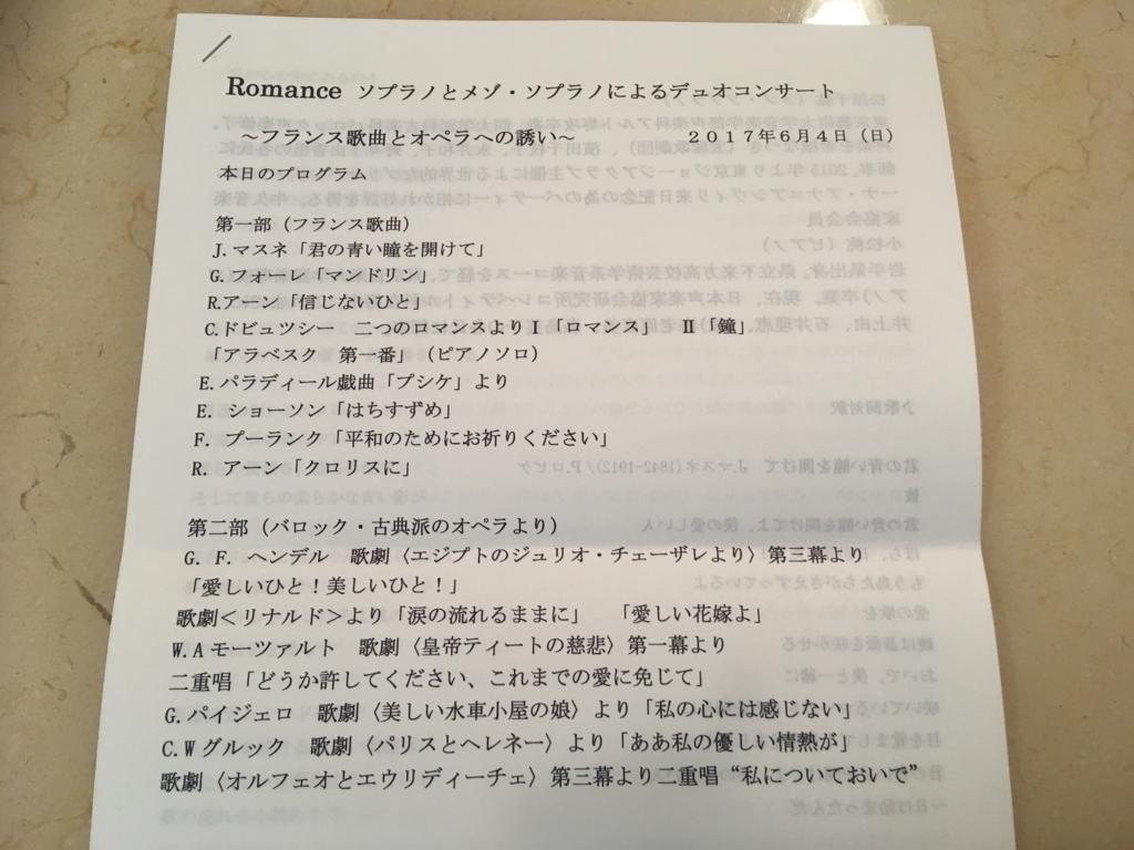 f:id:Mizukame:20170605222315j:plain