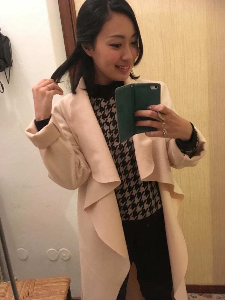 f:id:Mizukame:20171031011837j:plain