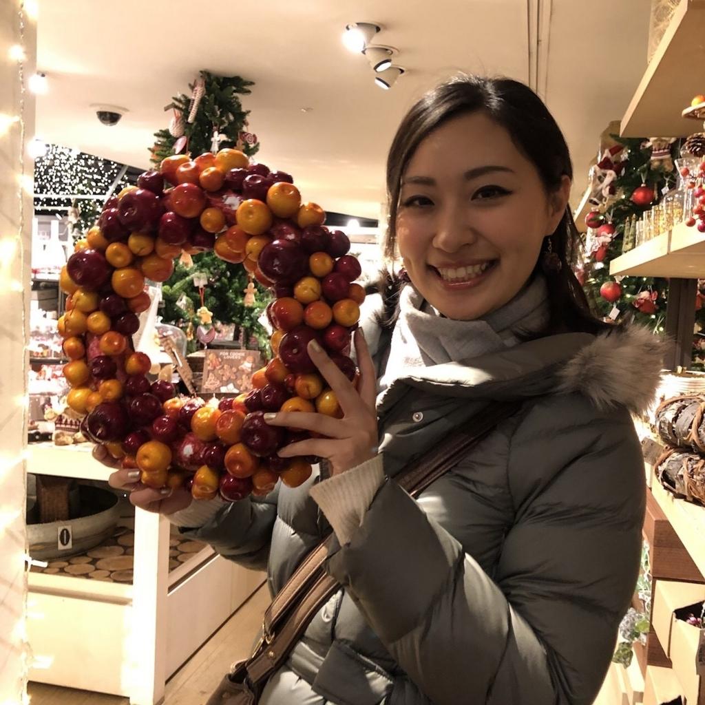 f:id:Mizukame:20171202194645j:plain