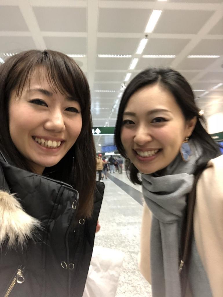 f:id:Mizukame:20171202195240j:plain