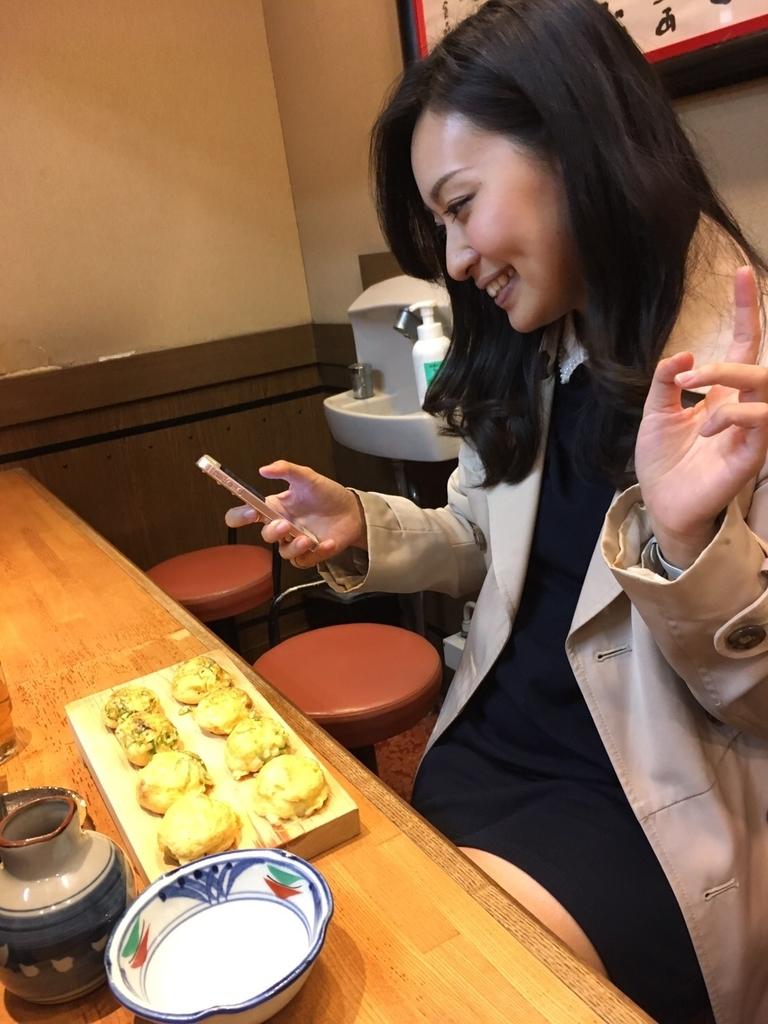 f:id:Mizukame:20181104204042j:plain