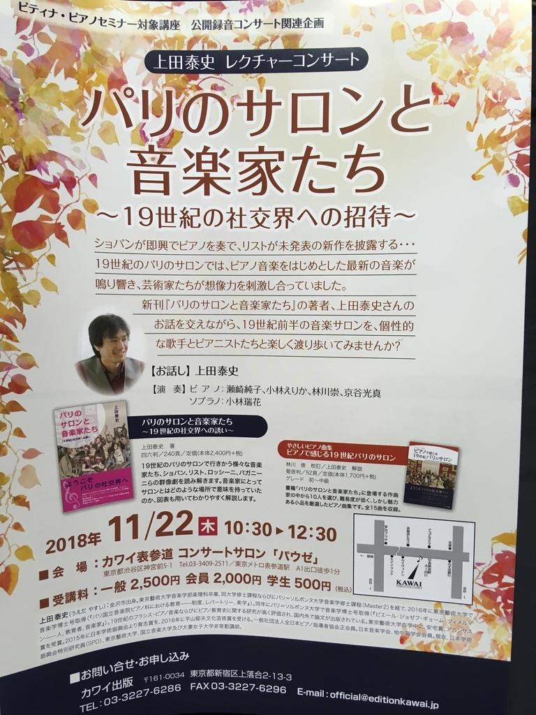 f:id:Mizukame:20181122184708j:plain