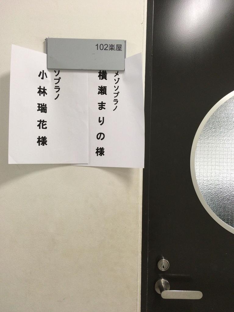f:id:Mizukame:20181216181827j:plain