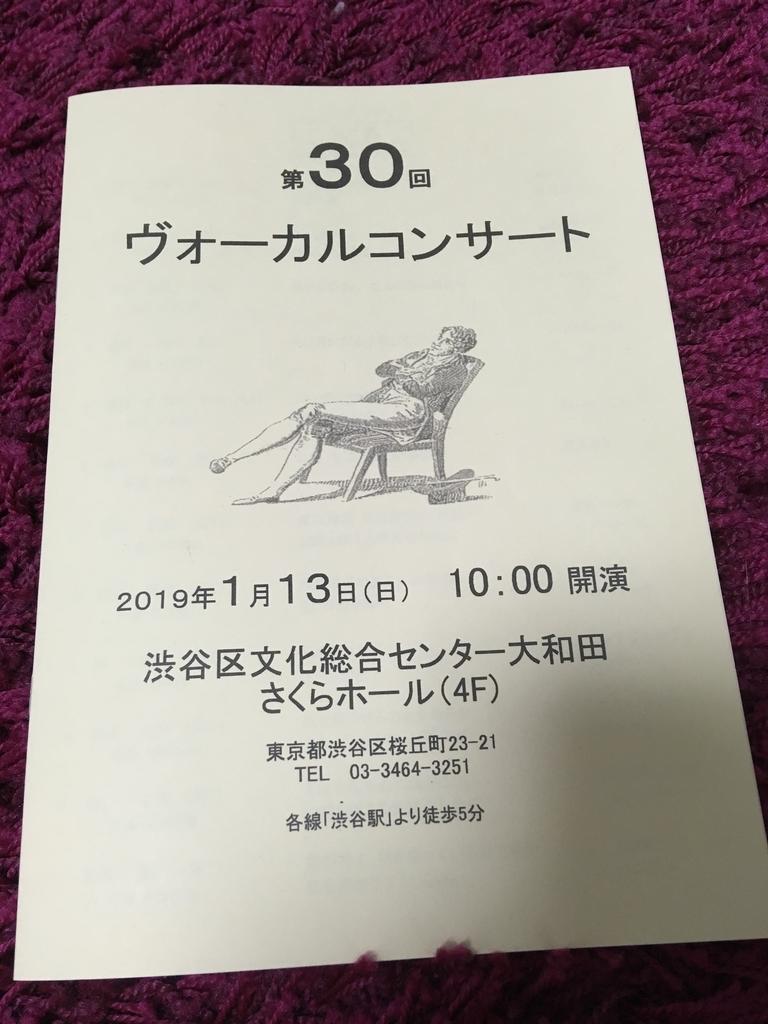 f:id:Mizukame:20190111203118j:plain
