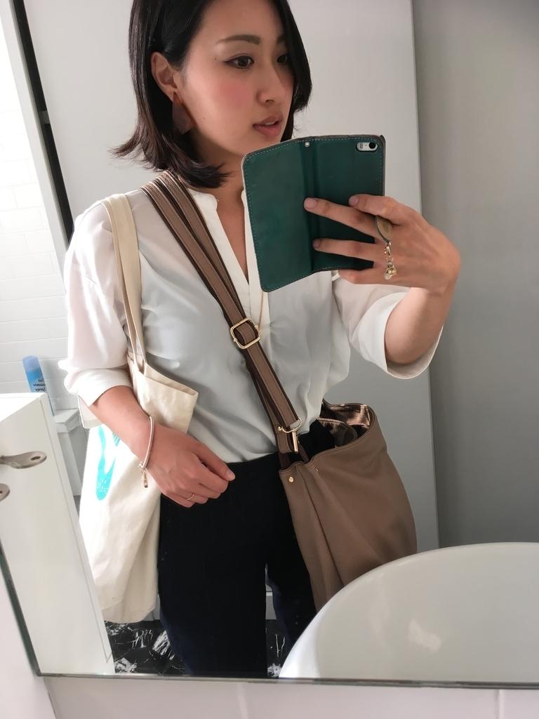 f:id:Mizukame:20190111212044j:plain