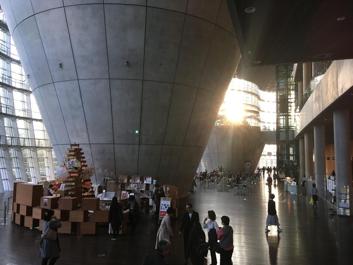 f:id:Mizukame:20190320230840j:plain