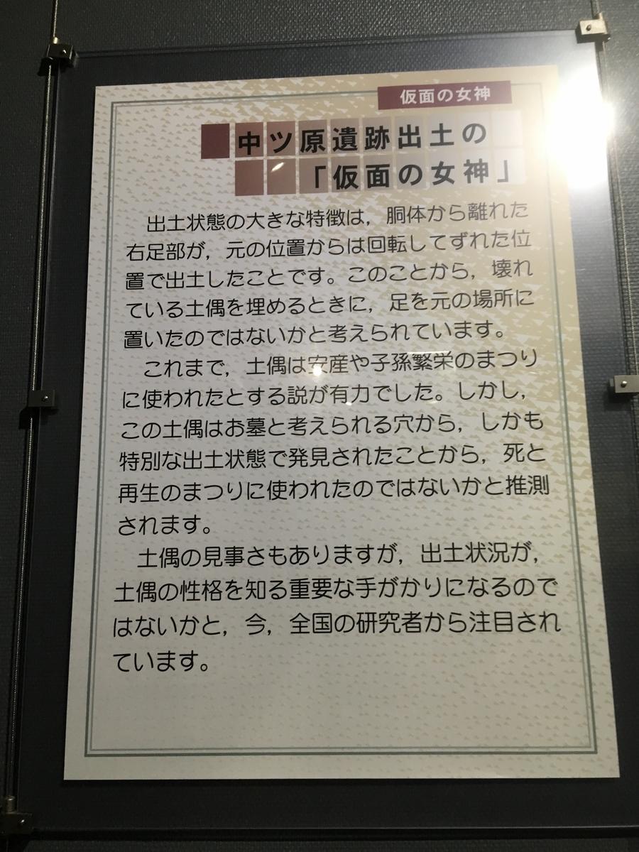 f:id:Mizukame:20190608213008j:plain