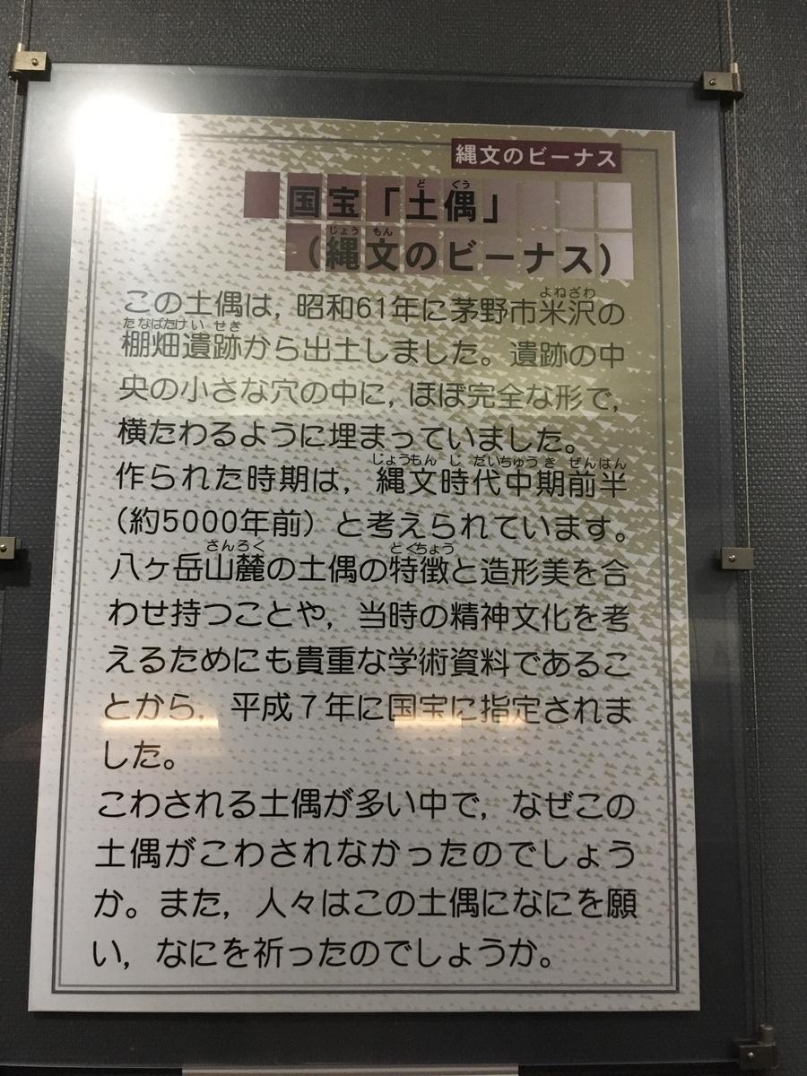 f:id:Mizukame:20190608213325j:plain