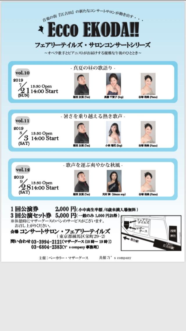 f:id:Mizukame:20190702005621j:plain